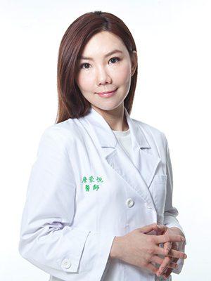 SkinKnows_dr唐豪悅_內